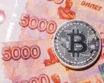 Как выполнить обмен биткоинов в рубли и доллары: обзор способов
