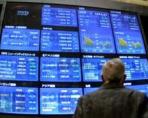 Что собой представляет биржевой рынок