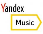 Заработок денег на Яндекс.Музыка: как получать стабильный доход