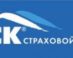 Страховая компания ВСК Страхование: где найти её офис в Москве? Можно ли ей доверять? Что говорят клиенты?