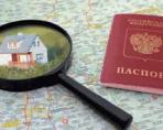 Ипотека без прописки в Санкт-Петербурге – насколько это реально
