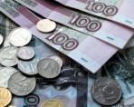 Рубль снова теряет позиции