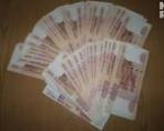 Дам деньги в долг гражданам России
