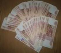 кредит наличными все банки проценты