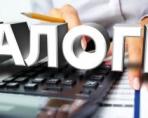 Статья 228 НК РФ: что нужно знать о начислении налога по отдельным видам доходов