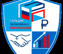 Внедрение Единой общероссийской программы лояльности для малого бизнеса