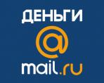 Платежная система Money Mail