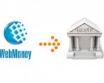 Способы вывода денег из WebMoney