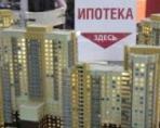 Ипотека в Москве: как её оформить и что для этого нужно?