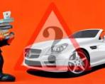 Расчёт налога на автомобиль с 2020 года: что о нём нужно знать