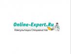 Онлайн Консультации (Online-Expert)